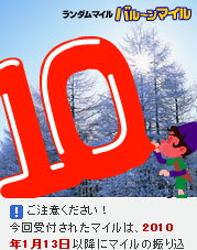100112-001.png
