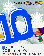 110129-001.png